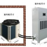 Temperature adjustable dehumidifier