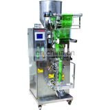 Automatic vertical Powder packaging machinery/ automatic powder packing machine, coffee powder packing machine