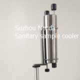 Sanitary Sample Coolers DS-01