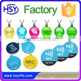outdoor 13.56mhz rfid waterproof excellent quality programmable writable NFC Epoxy tag keychain keyfob manufacturer in china