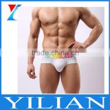 Anti-Bacterial cotton men underwear briefs high quality pure color boys white