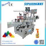 Sipuxin vial capping machine automatic with cap feeder