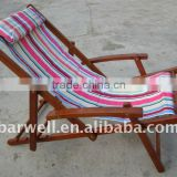 Foldable Wooden leisure beach chair