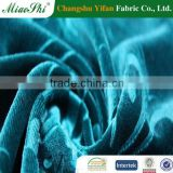 China Factory Velour Sofa Upholstery Fabric