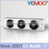 YEMOO DJ series heat exchanger evaporator high quality industrial evaporator for food storage