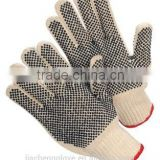 _DSC3476 String Knit Glove With PVCdots , string knit adult gloves
