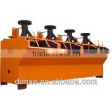 Mineral separator/Flotation Machine for Copper, lead, nickel, cobalt, Mo, molybdenum, antimony