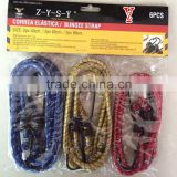 High Strength Elastic Rope With Hook