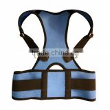 magneic shoulder correction back vests to correct posture