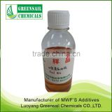 lubricant emulsifer Hostagliss L4 replacer for sale