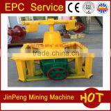 Wet mill amalgamation stone roller gold grinding machine