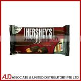 HERSHEY'S Nuggets Dark Chocolate with Almonds 340g