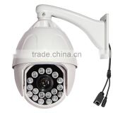 Outdoor 7 Inch Onvif 960P 1.3MP Middle Speed Dome PTZ IP Camera 22X Optical Zoom Infrared CCTV Camera