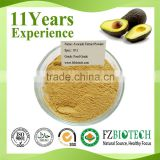 100% Pure Natural Avocado Extraction Small Phytosterol, Bulk Avocado Seed Powder