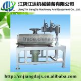 High quality! Rubber type cutter for type recyling