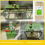 high quality vietnam bamboo stick skewer making machine