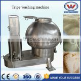 Best selling advanced design automatic sheep tripe washing machine
