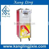 commercial type soft ice cream for sale/ice cream maker/ice cream making machine