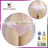 New Style Luxury Elegant Night Wears Hot Woman Sex Horse Sexy Underwear