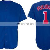 sublimation Baseball Shirts