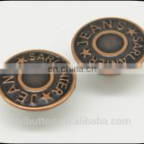 classic antique copper tin screw back button with high quality, custom logo metal button for jeans
