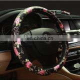 PU Leather Flower Print Automotive Steering Wheel Cover For Women