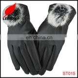 Factory supply fashion lady PU smart touch winter glove