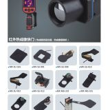 Mechanical Shutter for Infrared Camera