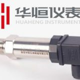 BP200 Diffused Sillicon Pressure Transmitter