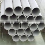 hot rolled grade sa 312 304 stainless steel pipe