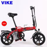 Factory Direct Sales Vike New Adult Mini Portable Folding Electric Bike Small Lithium Battery