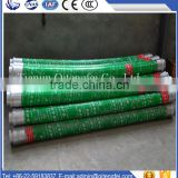 Factory direct 4 layers steel wires spiral used concrete pump rubber hose