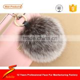 STABILE raccoon colored decorative balls/cheerleader pompom/fur pom keychain