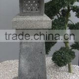 NEW Outdoor Japanese Stone Finish Lantern