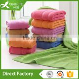 Customized high quality cotton hotel towels for bath with customer logo                                                                                                         Supplier's Choice
