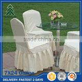 white wedding chair cover banquet chair cover for celebration decoration