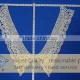 2015 new products bra lace fabric