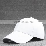 White blank baseball cap with fashion unique design for wholesale                                                                                                         Supplier's Choice