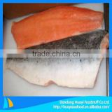 supply high quality frozen salmon fillet with reasonable price
