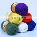 100 Polyester Chunky Yarn For Hand Knitting textile yarn                                                                         Quality Choice