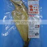 Tasty dried fish horse mackerel for health food from Japanese supplier