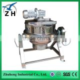 dental light cure composite resin machine jacketed tank +vertical steam heating jacketed kettle(agitating)