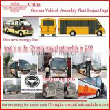 Africa Countries Assembly CKD SKD Bus Body Parts Seeking Business Cooperation