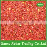 Dried Red Bell Pepper Flakes 1*3 cm