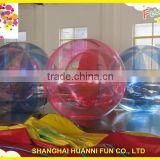 PVC and TPU water balls/Colourful Water Walking Ball/Human Bowling Ball