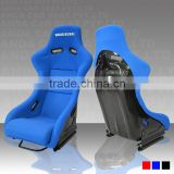 BRIDE All Blue Fabric Fiberglass Racing Sport Bucket Seat Car Seat/RAH