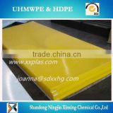 High Wear Resistance 100% virgin UHMWPE Sheet/PE Material virgin uhmwpe plastic cutting board