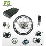 dirct factory from china best price international quality electric bike conversion kit 250w