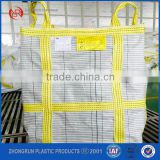 conductive bag conductive quality pp FIBC bag for packaging construction material and fertilizer