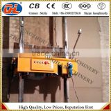 sale well plastering machine china | cement spray plaster machine | plastering machine china price